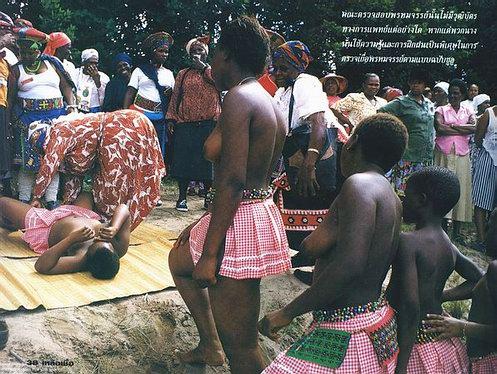 virezanie-klitora-v-afrikanskih-plemenah-foto