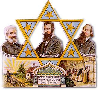 zionisme1