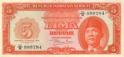 1a-rp-5-ris-1950