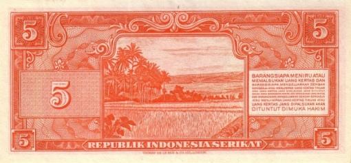 1brp5-ris-1950