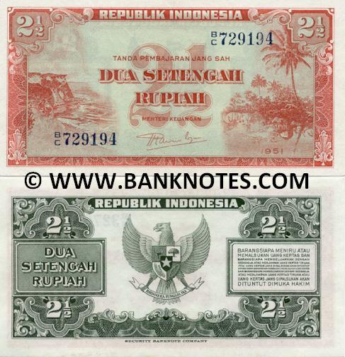2-1951-rp-2-setengah