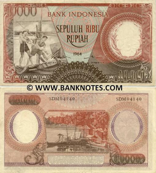 46-1964-rp-10000