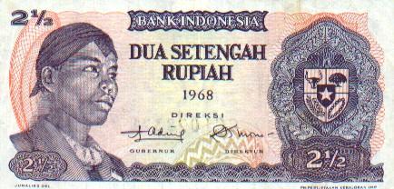 47a-1968-rp-2-setengah