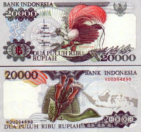 70-1995-rp-20000