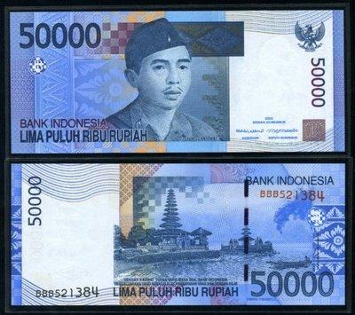80-2005-rp-50000