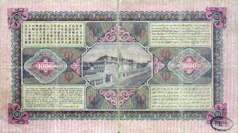 belanda-1926b