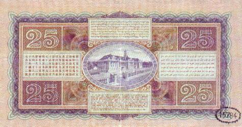 belanda-1930b