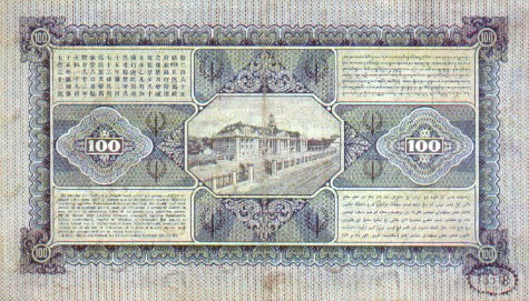 belanda-1947b1