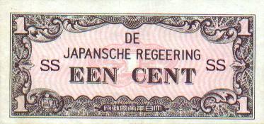 jepang-1a-1sen