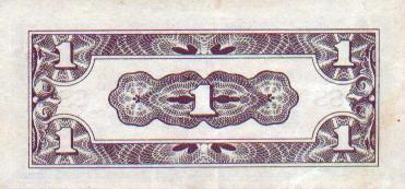 jepang-1b-1sen