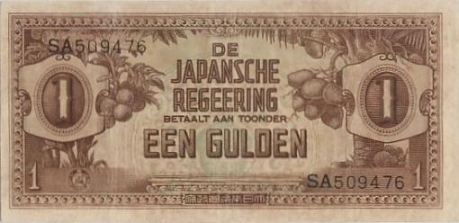 jepang-4-1-gulden
