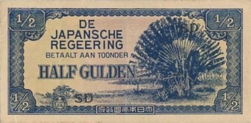 jepang-5a-05-gulden