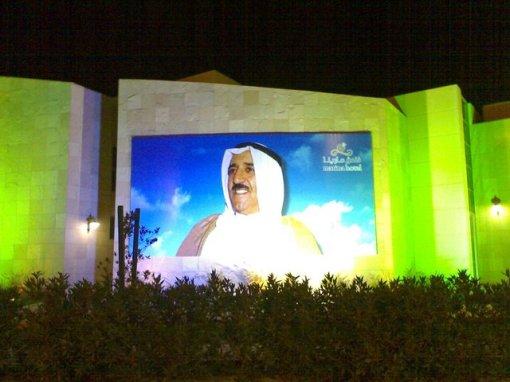 22-emir-kuwait