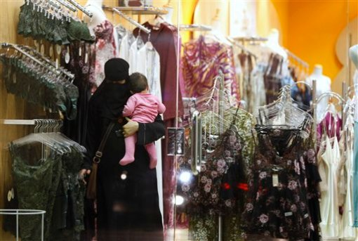 Saudi-Lingerie Boycott