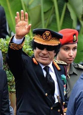 %name The Amozzonian Guard Bodyguard Cantik Muammar Gaddafi
