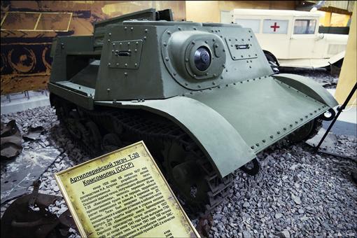 KENDARAAN MILITER PD II DI MUSEUM MOSKOW THE VECHICLES OF