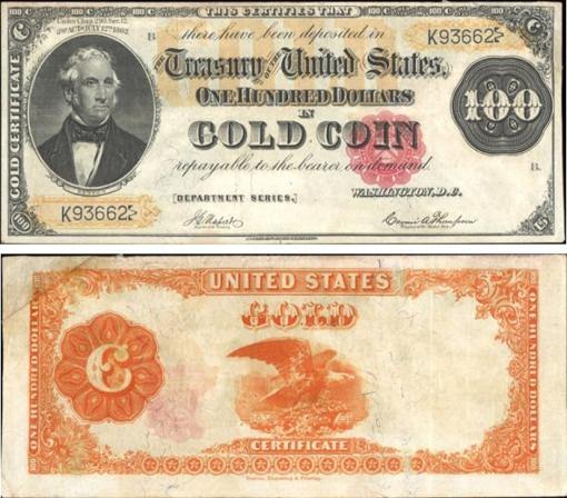 34. 1882. GOLD CERTIFICATE