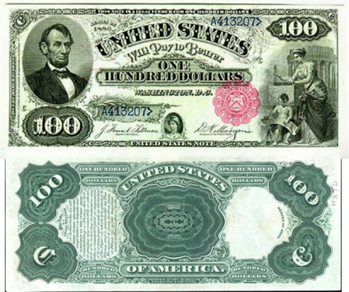 36. 1880 - LEGAL TENDER NOTES