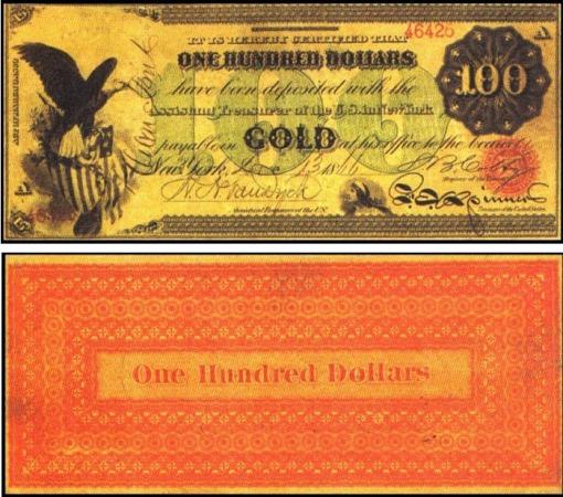 47. 1863 - GOLD CERTIFICATE