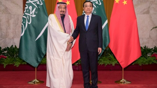 CHINA-SAUDI-DIPLOMACY-ROYALS
